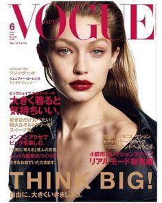 Vogue Japan (June 2018)