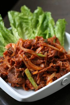 Korean Spicy Pork. -- dear god it looks just like what I get from my favorite food truck in Asheville, El Kimchi!!!!
