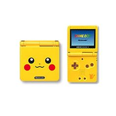 GameBoy Advance SP - Pikachu Edition