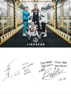 "Bobby's message to Jinusean: ""Tell Me One More Time!! Sunbaenims, It's an honour!! Fighting!! Kk I'll try hard! Daebak!""  ©  NAVER MUSIC via  KIMJ1WON: http://teambgasm.tumblr.com/"