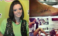 """Giovanna Lancellotti fez recentemente a sua primeira tatuagem. A atriz escolheu o pé para fazer a tattoo - uma inscrição em árabe que significa """"amizade eterna"""". Fofa, né?"""