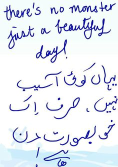 """Kite Runner Quote. Tattoo the Urdu: """"There's no monster just a beautiful day"""""""