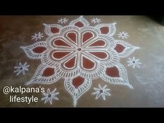 Flower Rangoli, Simple Rangoli, Padi Kolam, Special Flowers, Diwali Decorations, Rangoli Designs, Make It Yourself, Youtube, Home Decor