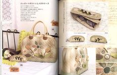 Akemi Shibata Patchwork Goods for You Japanese by pomadour24