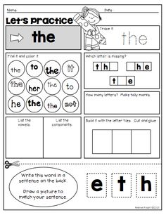 """Help your students learn sight words and high-frequency words with this """"Spectacular Sight Words Mega Pack.""""  It includes 291 pages of ideas that can be used as games, literacy centers, homework, and/or assessments.  #sightwords $"""