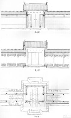 Chinese Buildings, Ancient Chinese Architecture, China Architecture, Wooden Architecture, Architecture Wallpaper, Architecture Drawings, Japanese Architecture, Architectural Engineering, Architectural Elements