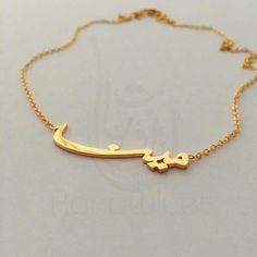 Mina -  مينا  Arabic calligraphy name necklace, gold pated with shiny finish, brass base.  #arabicnamenecklace