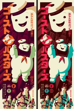 """""""Ghostbusters 30"""" by Tom Whalen"""