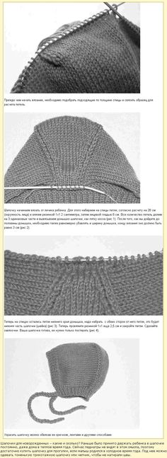 hood knitting- follow the visual clues..