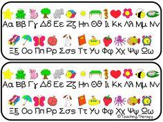 Η καρτέλα με τη αλφαβήτα για το θρανίο είναι ένα σημαντικό οπτικό βοήθημα για τα παιδιά που μαθαίνουν πρώτη ανάγνωση και γραφή. Η άμεσ... Greek Quotes, Greek Sayings, Preschool Education, Bingo Cards, Classroom, Letters, Teaching, Writing, How To Plan