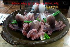 [부산 당감동 술집] 쭈꾸미의 제철은 봄? 살 오르는 가을 쭈꾸미도 제철 - 할매쭈꾸미 본점  http://blog.daum.net/sunwhogaya/6726226  봄 쭈꾸미를 능가하는 낙지보다 연하고 꼴뚜기보다 쫄깃한 식감으로 사랑받는 가을 쭈꾸미 겨울을 앞두고 살 오른 가을 쭈꾸미와 친구들과 가을밤의 정취를 즐겨보시기 바랍니다.  할매쭈꾸미 본점 전화 : 051-897-4403 주소 : 부산 부산진구 당감로17번길 90 (당감1동 495-9)  #쭈꾸미 #주꾸미 #봄쭈꾸미 #당감동맛집 #가을제철음식 #동감동술집 #당감동할매쭈꾸미 #할매쭈꾸미 #가을쭈꾸미 #할매쭈꾸미본점 #부산맛집 #쭈꾸미맛집 #부산쭈꾸미 #부산 #맛집 #누리아빠 #누리네세상 #오늘뭐먹지 #먹방 #맛스타그램 #yummy #instafood #food #foods #koreanfood #musteat #Busan
