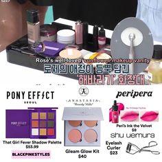 K Beauty, Beauty Makeup, Gleam Glow Kit, Korean Lips, Ariana Grande Fragrance, Makeup Storage Organization, Korean Products, Korean Make Up, Asian Makeup