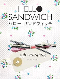 The Hello Sandwich Gift Wrapping Zine is filled with 64 pages of inspiration and how-to guides to make any present look super cute!