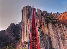 Daedunsan Mountain Suspension Bridge, South Korea Reaching this bridge requires the participation in a scenic hike. The bridge is 50 meters across and found within the mountains. It suspends onlookers above a deep gorge with an incredible view.