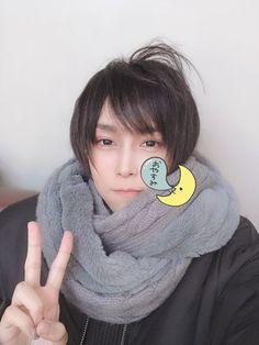 Music In Japanese, Japanese Boy, Kawaii Girl, Kawaii Anime, Cute Asian Guys, Fanart, Sunset Wallpaper, Cover Songs, Life Pictures
