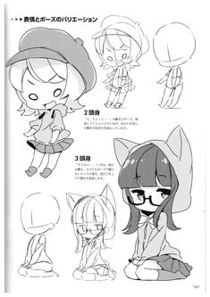 How to draw Chibi Sketch, Anime Sketch, Chibi Drawing, Kawaii Chibi, Anime Chibi, Anime Poses Reference, Art Reference, Character Drawing, Character Design