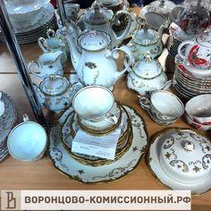 Чайный сервиз, 22000 рублей, 29 предметов (скол на одной чашке), #фарфор, #посудамосква, #фарформосква,  #коллекционирование, #фарфороваяпосуда,  #фарфорсервиз