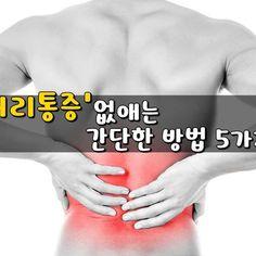 미리보기 Health Fitness, Healthy, Exercises, Happy, Exercise Routines, Excercise, Ser Feliz, Work Outs, Health