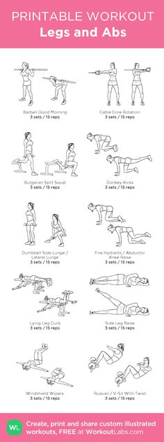 Legs and Abs – my custom workout created at WorkoutLabs.com • Click through to download as printable PDF! #customworkout
