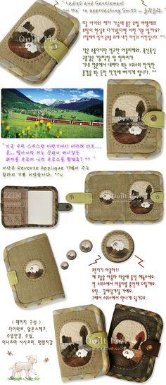 퀼트미 ['양' 카드명함지갑 (패턴)]