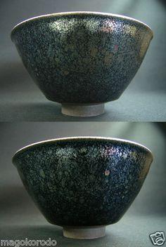 c1699,Daisen ware, Toshiyuki Suzuki, Pure steel oilspot glaze Temmoku Teabowl. | eBay