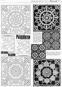 179 best alas meja images on pinterest crochet doilies crochet duplet 56 miss charm ballroom nr 5 russian magazine beautiful ccuart Images