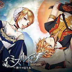 #mistletoe Rin Len
