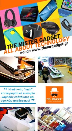 THE MR. GADGET Η Νο 1 πρόταση στο retail που κυριαρχεί στα mobile accessories και gadgets και προσφέρει μια επιχειρηματική πρόταση με παρόν και μέλλον. Franchise Business Opportunities, The Mister, Business Proposal, Mobile Accessories, Amor, Cellular Accessories