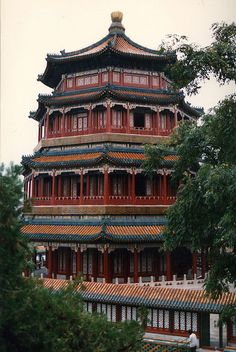 Summer Palace . Beijing China