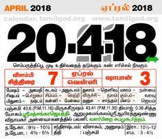 April  2018 Calendar - Tamil daily calendar for the day 20/4/2018