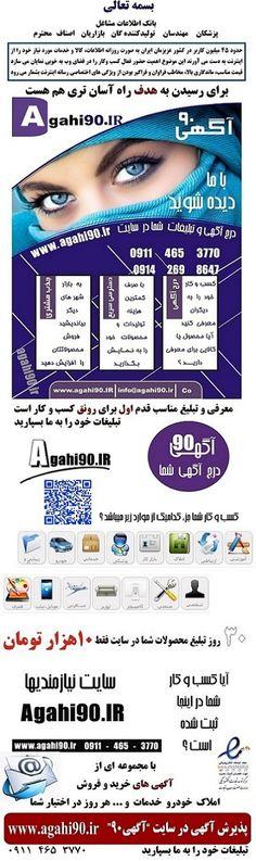 آموزش طراحی ماشین های ایرانی