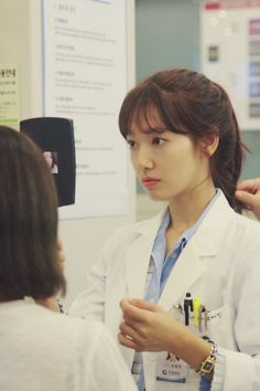 Park shin hye - Doctors