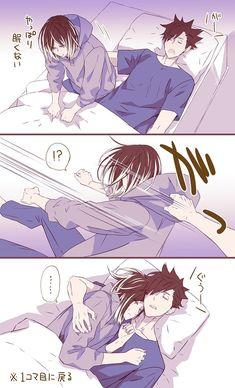Haikyuu Manga, Haikyuu Fanart, Anime Bl, Otaku Anime, Kenma Kozume, Kuroken, Anime Love Couple, Cute Anime Couples, Anime Undertale