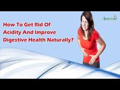 Dear friend, in this video we are going to discuss about how to get rid of acidity. Issues with digestive system should be rectified as quickly as possible as it can lead to ill-effects like acidity and this can be cured with Herbozyme.  You can find more about how to get rid of acidity at http://www.ayurvedresearch.com/herbal-acidity-treatment.htm