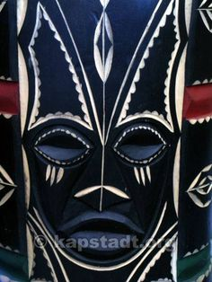 Most of my mask collection is from North African Tribes - How cool would this South African Drum mask be!
