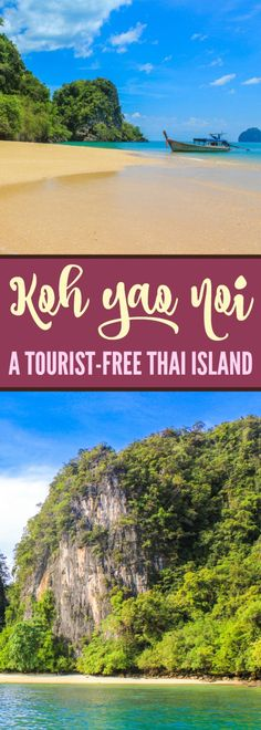 The week I spent on Koh Yao Noi was one of my best in Thailand. The laid-back feeling of the island was incredibly contagious and I was finally able to go offline and really feel relaxed for the first time in months. Phuket, Thailand Travel Guide, Asia Travel, Visit Thailand, Koh Phangan, Best Places To Travel, Cool Places To Visit, Khao Lak Beach, Lamai Beach