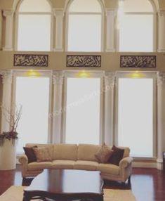 Ayat Al Kursi Round Modern Islamic Arabic Calligraphy Art - Modern Wall Arts Arabic Calligraphy Art, Backyard Retreat, Modern Wall Art, All The Colors, This Or That Questions, Living Room, House, Furniture, Design