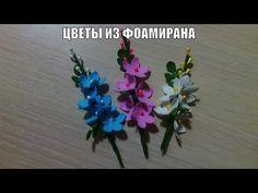 ссылка на видео (как цветочки смотрятся в работе) http://www.youtube.com/watch?v=SIyFLIE4XlU МОЯ ГРУППА В КОНТАКТЕ https://vk.com/club63533431 МОЯ ЭЛ. ПОЧТА ...