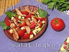 Салат с индейкой и сельдереем - рецепт с фото