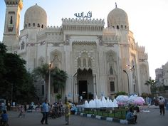Alexandria (Egypt). Interested in seeing this city for it's place in history. I've always been fascinated by Egypt.