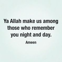 """""""Surely in Allah's remembrance do hearts find rest."""" [#Quran 13:28]"""