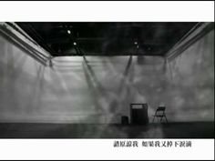 ▶ 蛋堡 大支 J.Wu 熱狗 - We miss you MV 大寶導紀念MV - YouTube
