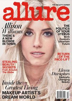 DIARY OF A CLOTHESHORSE: Allison Williams covers Allure US March 2017