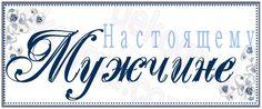 Цифровые штампы - Арт-блог Катарины Сатановской. Ручная работа в Харькове.