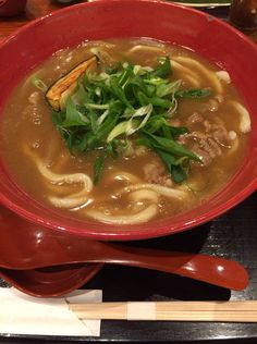 カレー饂飩 にし家  Curry Udon  OOSAKA