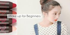 【美容与化妆】让初学者轻易上手的化妆小撇步~ 快学起来吧!