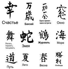 Картинки по запросу маникюр с иероглифами