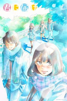Hyouka, Nisekoi, Kokoro Ga Sakebitagatterunda, Best Animes Ever, Kimi Ni Todoke, Me Me Me Anime, Anime Love, Nichijou, Anime Scenery