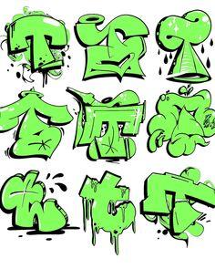 Photo by Mr.iös on July Graffiti Text, Graffiti Alphabet Fonts, Graffiti Lettering Fonts, New York Graffiti, Graffiti Writing, Graffiti Wall Art, Graffiti Tagging, Street Art Graffiti, Abc Alphabet