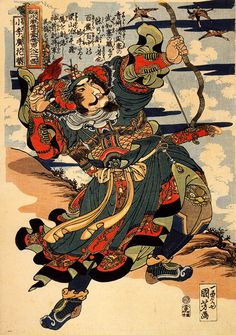 Utagawa Kuniyoshi was one of the last great masters of the Japanese ukiyo-e style of woodblock prints and painting. He was a member of the Utagawa school
